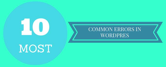 common errors in wordpress