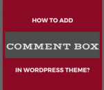 add comment box in wordpress